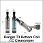 Kanger TS3 Bottom Coil Clearomizer-CLEAR ONLY